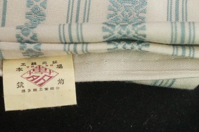 博多織紫証紙