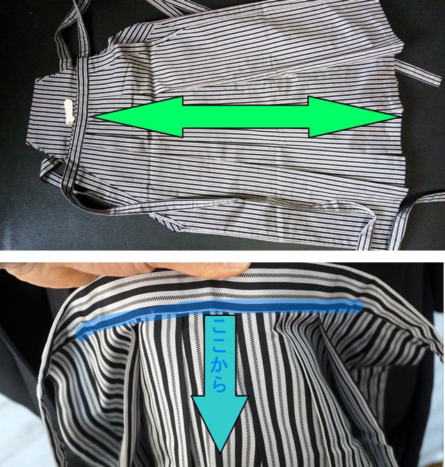 男の子紋付袴サイズ