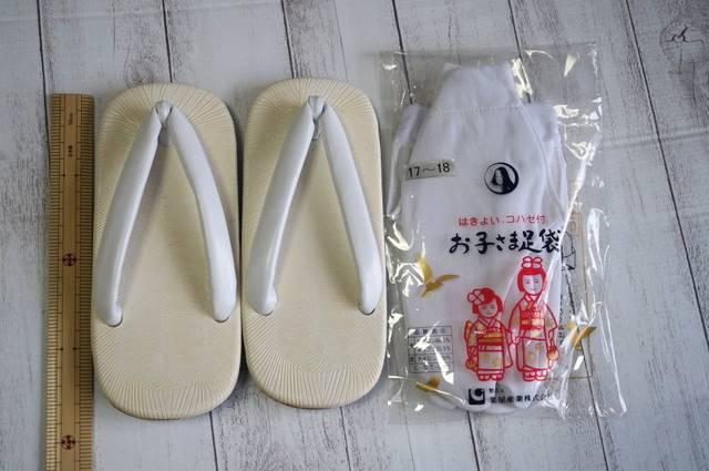 雪駄と足袋